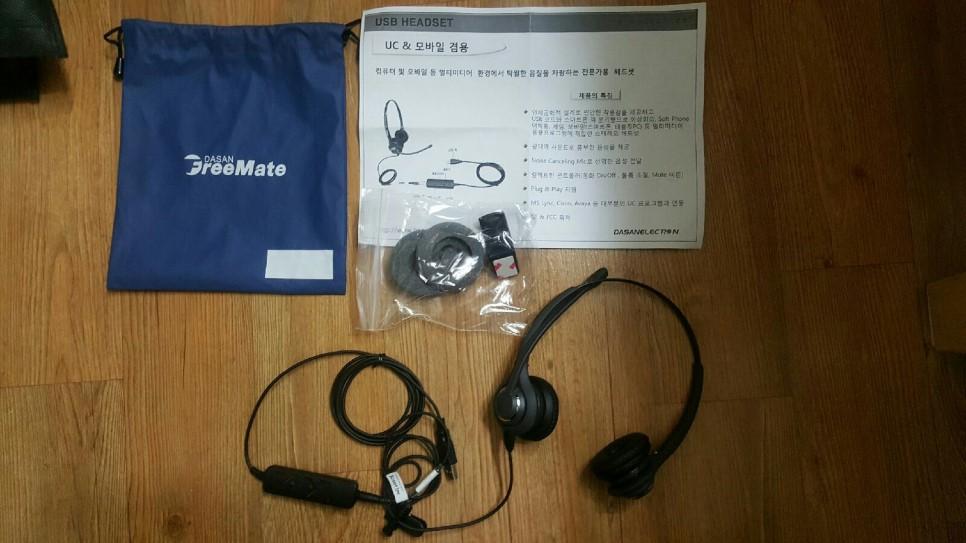 Tai nghe FreeMate DH-026B